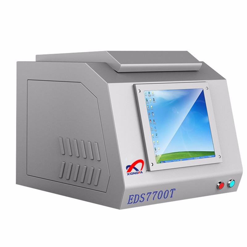 光谱测金机EDS7700T